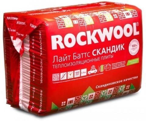 Утеплитель Rockwool (Роквул) Лайт Баттс Скандик (0,288м3) 12 плит х 50х800х600мм