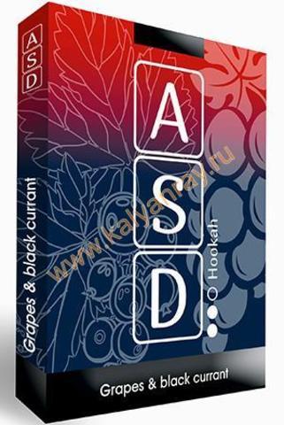 Бестабачная смесь ASD Hookah - Виноград и Черная Смородина