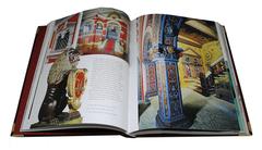 Moscow. History-Architecture-Art. Москва. Альбом (на англ. языке)