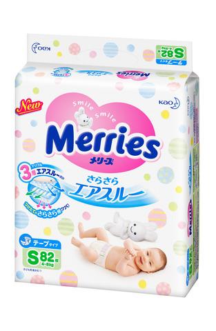 Подгузники размер S 4-8 кг Merries Меррис
