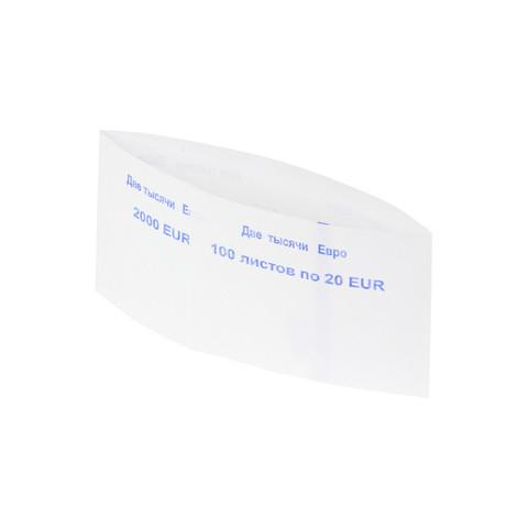 Кольцо бандерольное номинал 20 евро (40х84 мм, 500 штук в упаковке)
