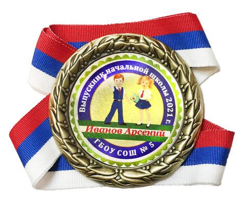 Медаль выпускник начальной школы индивидуальная с номером школы и именем (дети)