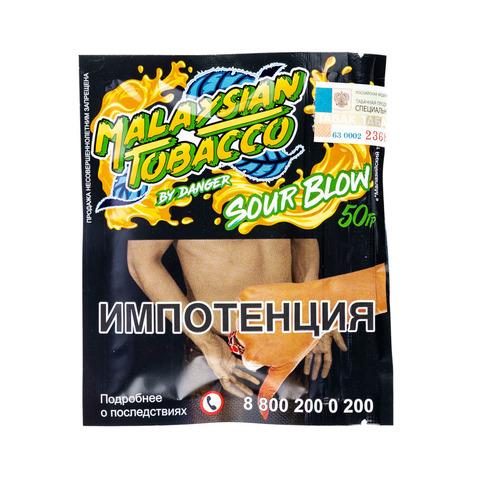 Табак Malaysian Tobacco Sour Blow (Лимонные Леденцы) 50 г