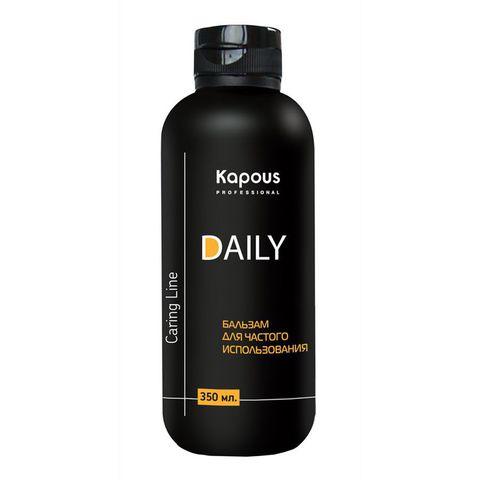 Бальзам для ежедневного использования,Kapous Caring linе,350 мл