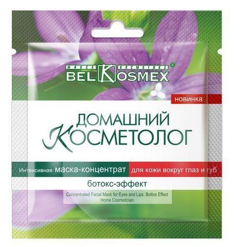 BelKosmex  ДОМАШНИЙ КОСМЕТОЛОГ Маска-концентрат интенсив. вокруг глаз Ботокс-эффект 10.5