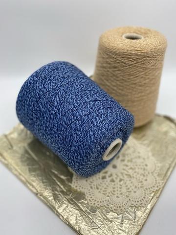 Шерсть ягненка (80%) New Mill  MAGREB 2/15  сине-голубой, мулине