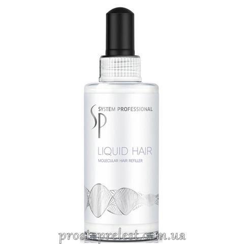 Wella SP Repair Liquid Hair - Молекулярное восстановление волос