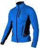 Утеплённый лыжный костюм 905 Victory Code Speed Up Blue с лямками мужской