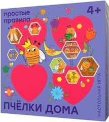 Пчёлки Дома