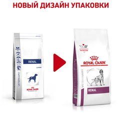 Royal Canin Renal RF14 14 кг
