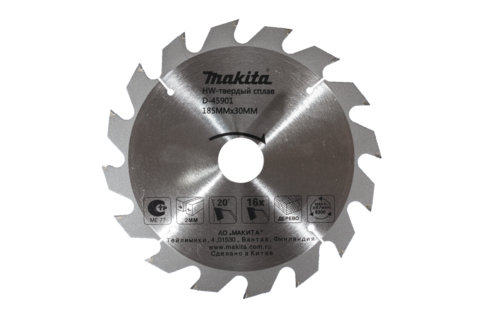 Пильный диск Makita  165х20х2 мм/10 (стандарт)