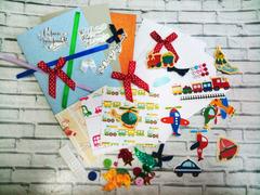 036-5519 Набор для изготовления 3 открыток