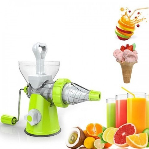 Соковыжималка multi function juicer