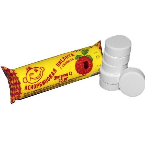 Аскорбиновая кислота с сахаром 25 мг №10 со вкусом малины 1кор*12бл*20шт
