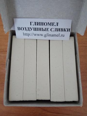 Глиномел Воздушные сливки (Россия)