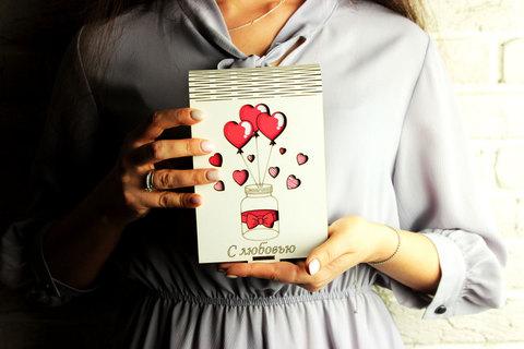 Шкатулка книжка - С любовью