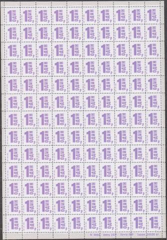 Почта ЛНР(2021 06.25 и 07.20.) стандарт 1 рубль- оба листа