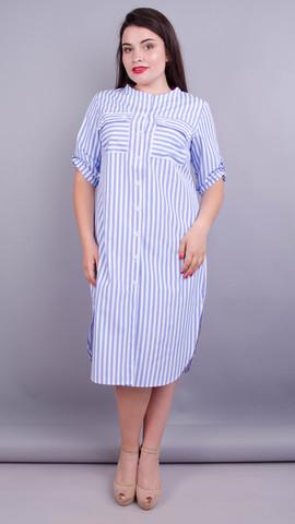 Любава. Стильна сукня-сорочка великих розмірів. Блакитна смуга.