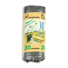 Мешки для мусора на 30 л Концепция быта черные (ПНД, 10 мкм, в рулоне 30 шт, 48х60 см)