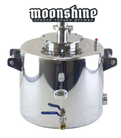 Самогонный аппарат Moonshine Start c баком 20 литров