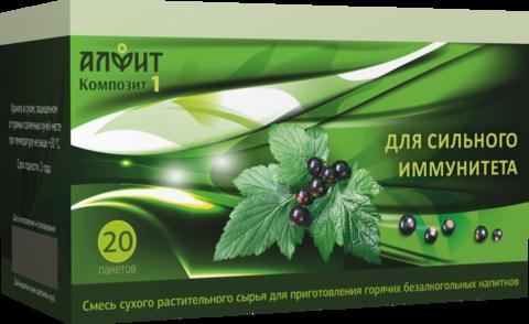 Чай Алфит Композит-1 для сильного иммунитета, 20 пак. (Гален)
