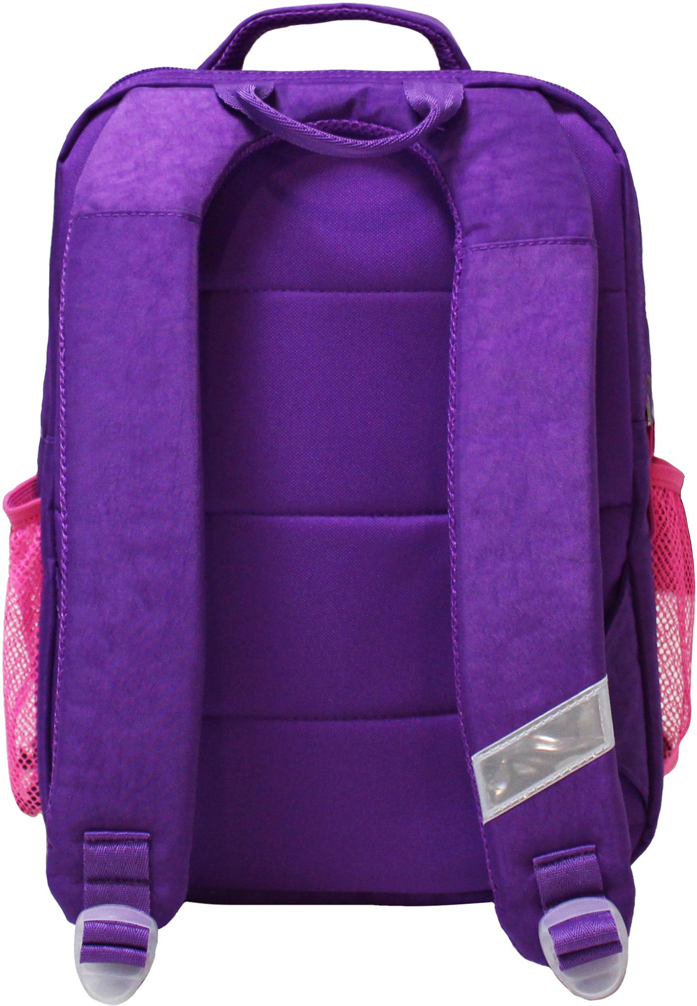 Рюкзак школьный Bagland Школьник 8 л. Фиолетовый 138д (00112702)