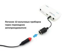 Купить пуско-зарядное устройство CARKU E-Power Elite от производителя, недорого.