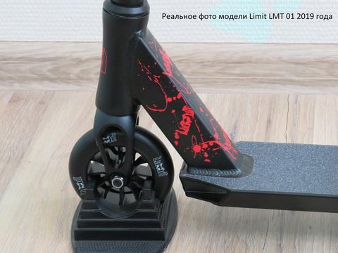 трюковый самокат LIMIT LMT 01