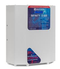 Стабилизатор Энерготех INFINITY 5000