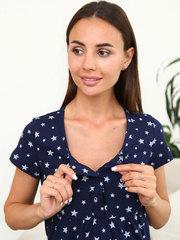 Мамаландия. Сорочка для беременных и кормящих с кнопками большие размеры, звезды/темно-синий