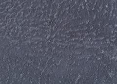 Магнетик океан