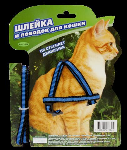 Зооник комплект поводок+шлека для кошек из стропы на блистере 10мм/1,5м