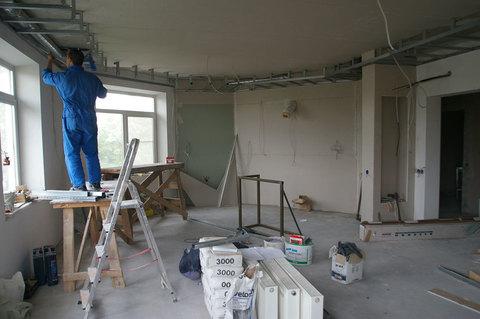 Строительные, отделочные и ремонтные работы