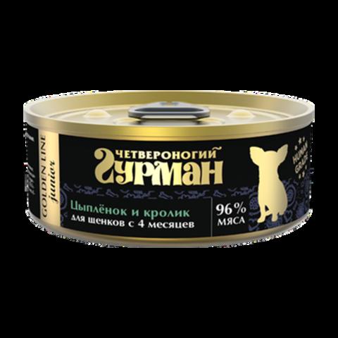 Четвероногий Гурман Golden Консервы для щенков с цыпленком и кроликом в желе (Банка)