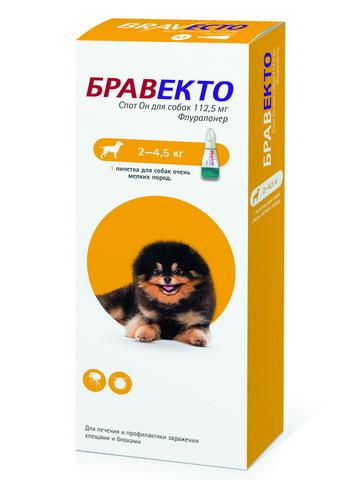 Бравекто Spot On капли на холку для собак 2-4,5 кг   1 пип.