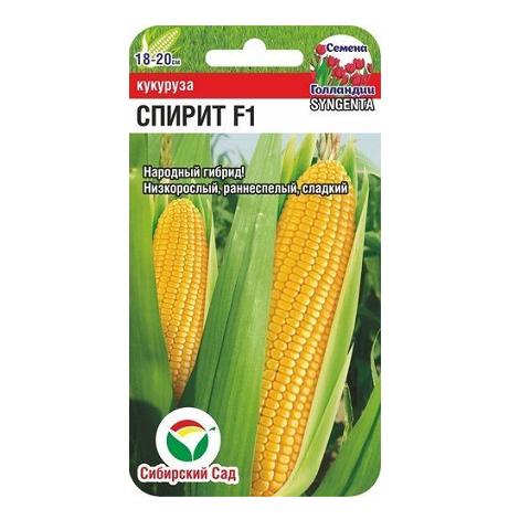 Спирит F1 5шт кукуруза (Сиб Сад)