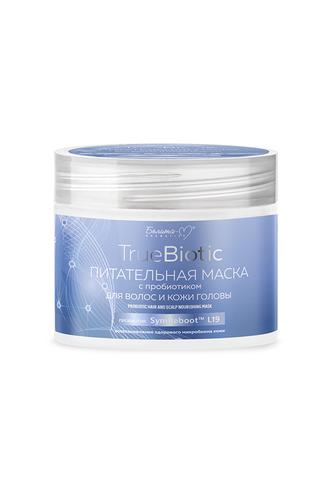 Белита М TrueBiotic Маска Питательная с пробиотиком для волос и кожи головы 250г