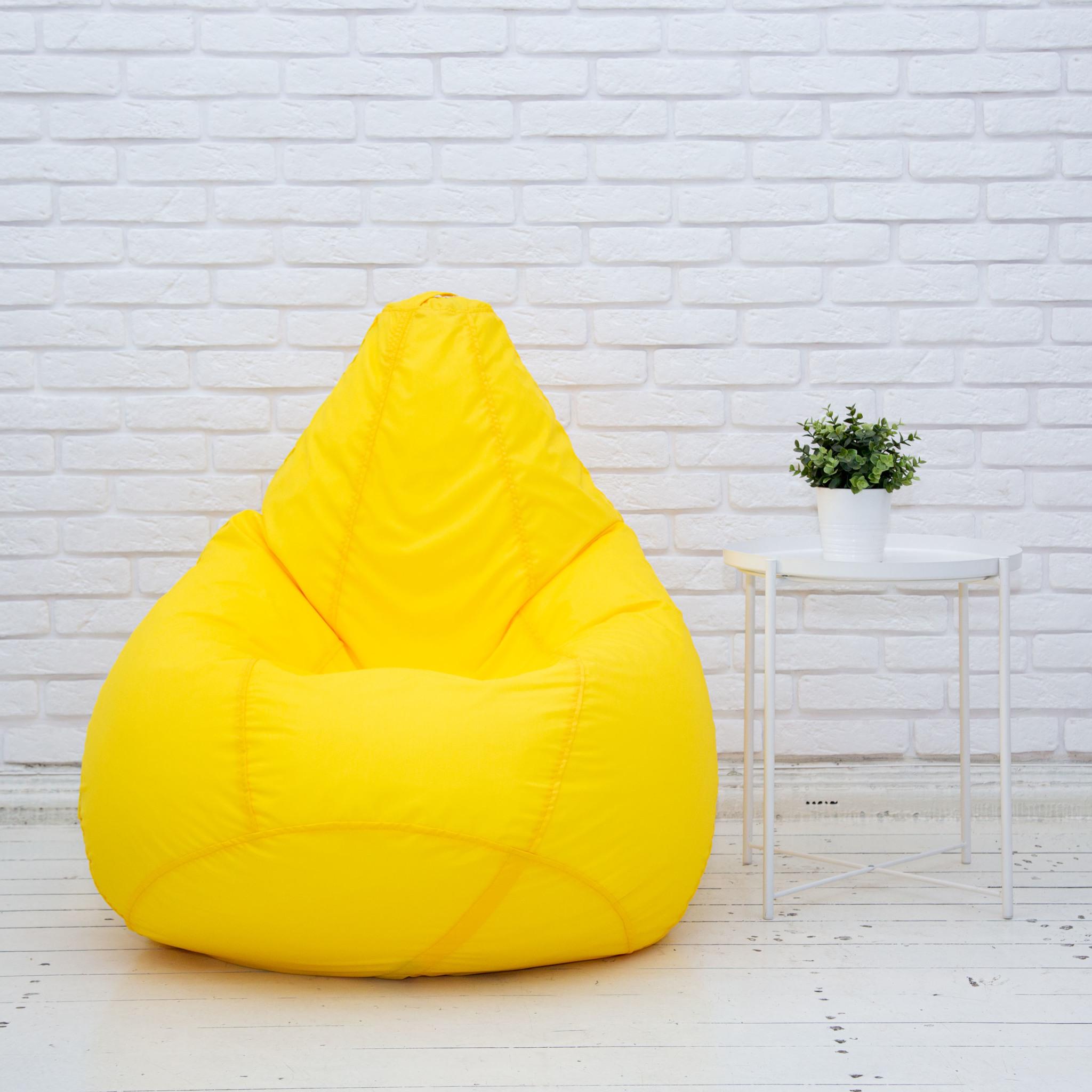 Груша М плащёвка, несъёмный чехол (жёлтая)