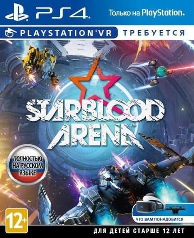 StarBlood Arena (PS4, только для VR, русская версия)