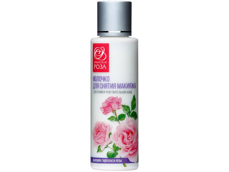 Молочко для снятия макияжа для сухой и чувствительной кожи