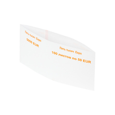 Кольцо бандерольное номинал 50 евро (40х87 мм, 500 штук в упаковке)