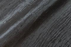 Искусственная кожа Bengal (Бенгал) 21094-4