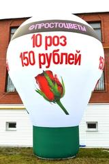 Надувной рекламный шар на опоре