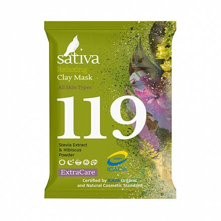 Маска минеральная №119, расслабляющая Sativa, 15 г