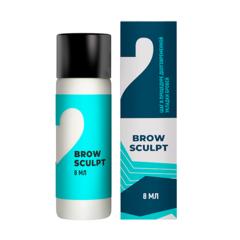 Состав #2 для ДУ бровей 8мл SEXY BROW PERM Innovator Cosmetics