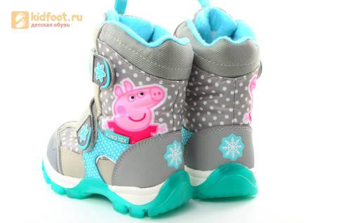 Зимние сапоги для девочек с мембраной KINGTEX Свинка Пеппа (Peppa Pig) на липучках, цвет серый. Изображение 7 из 15.