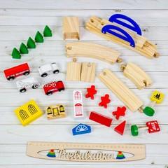 Деревянная железная дорога с мостом, автотрек, с машинками