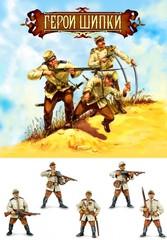 Набор солдатиков «Герои Шипки (русско-турецкая война)»