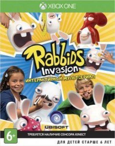 Rabbids invasion интерактивный мультсериал (для kinect) (Xbox One/Series X, русская версия)