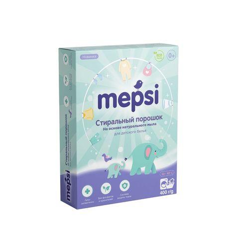 Порошок для детского белья Mepsi 0,4 кг